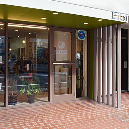 エイビヘアーは、広島電鉄「十日市駅」から徒歩約1分※駐車券発行可能(コインパーキング全額負担いたします)
